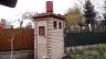 Летний душ на участке: выбор места, сливная яма и канализация, варианты душевых кабин, емкость для воды сверху.
