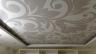 Stogo lubos charakteristikos. Striplių lubų PVC arba audinys? Nuotraukų rūsių lubų dizaino idėjos. Matavimo arba blizgios lubos.
