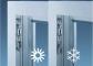 Окна пластиковые зимний режим настройки. Зимний и летний режим пластиковых окон самостоятельно