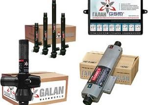 Elektrodenkessel Galan, wie ist es, einen Elektrodenkessel zu installieren?
