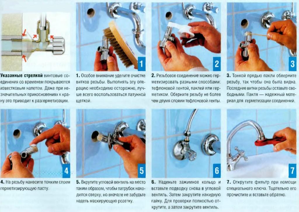 Как установить смеситель для ванны своими руками