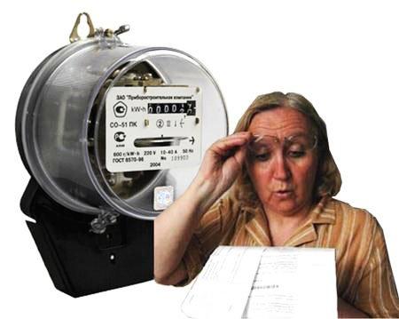 Прибора для экономии электроэнергии своими руками