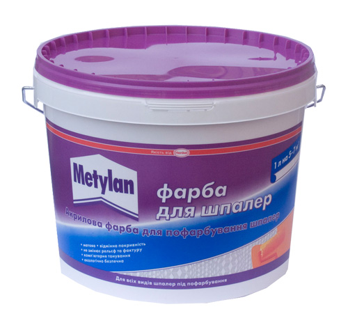 metylanas
