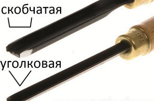 stameska (1)++