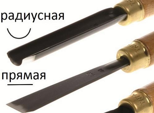 stameska (1)+