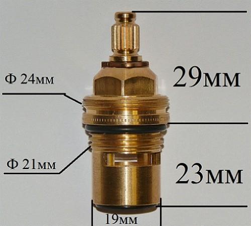 P9064079 m800x721ek