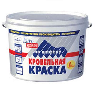 kraska_dlya_shifera3
