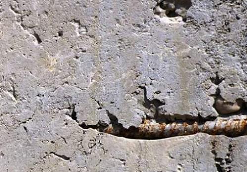 otstrely_betona