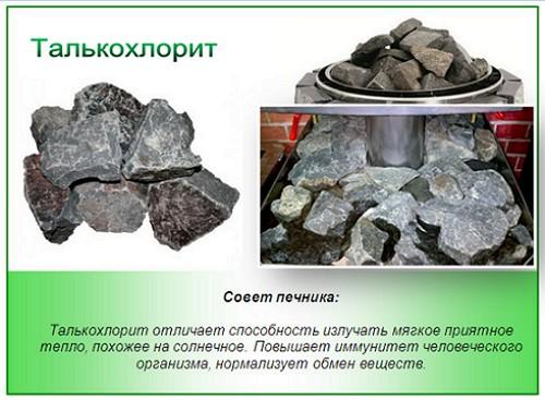 Batu-untuk-mandi-soapstone