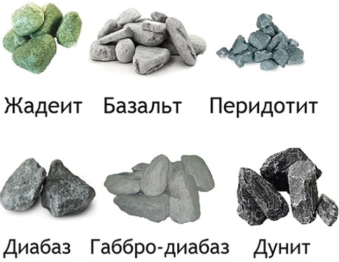 Stones-for-the-stove111