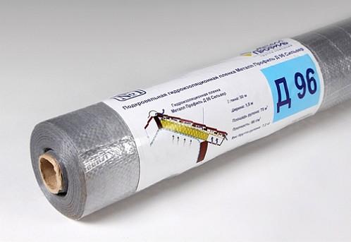 jutafol-d-96-Silber-1