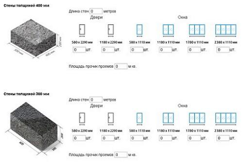 Image 2 расчет блоков