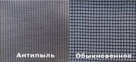 setka_na_plastykovoe_okno6