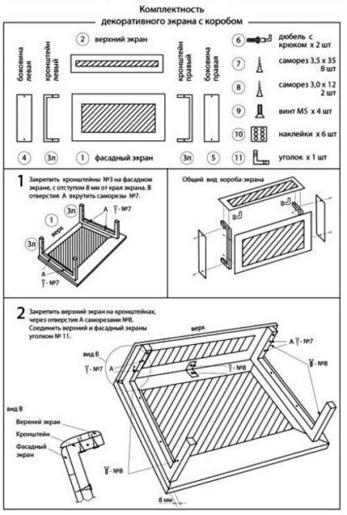 Image 3 сборка короб