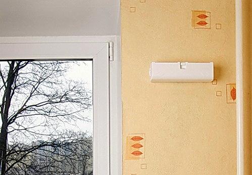 pritochnyi-Klapan-na-Plastikovye-okna-otzyvy10-vid