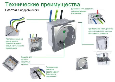 unica-tfsukraine-26-728