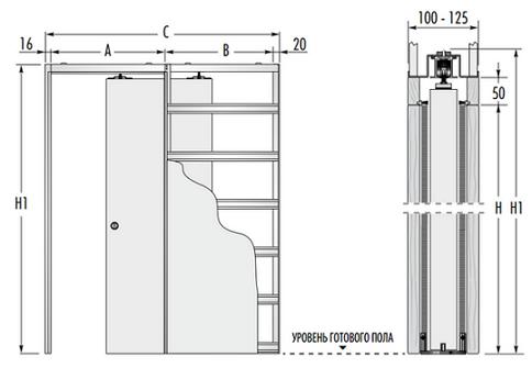 Пенал eclisse luce single для одностворчатой раздвижной двер.