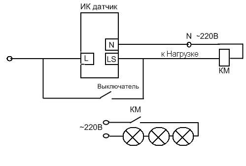 Схема уличного освещения с светодиодными прожекторами