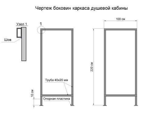 letnii_dush_1