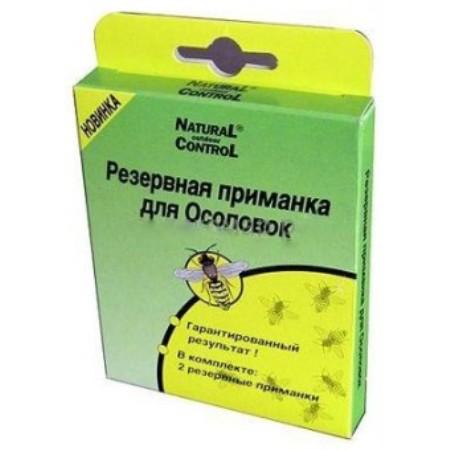osy_na_priusadebnom_uchastke11