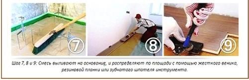 banya110851 под ламинат_