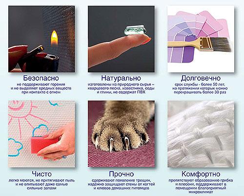 kachestvo_steklooboev2