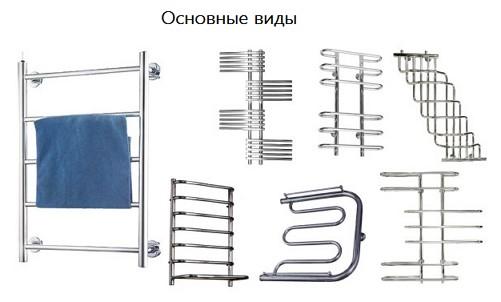 Kak-vyibrat-vodyanoy-polotentsesushitel-bez-oshibok