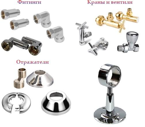 komplektujuschie-k-vodjanomu-polotentsesushitelju-fitingi-krany-ventili-otrazhateli-1