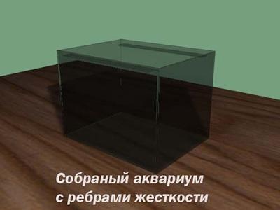 6 akvarij 666