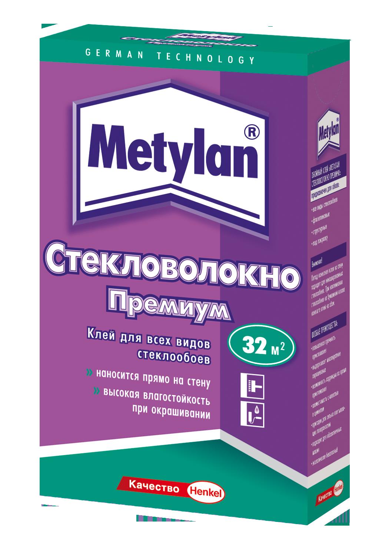 metylan_steklovolokno_500g_1_copy