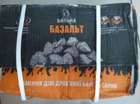 9606263_kamen_dlya_bani_bazalt_20_kg_ukraina
