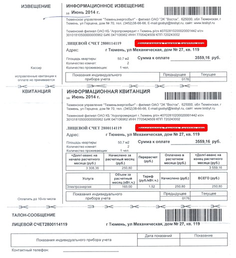 spravka_3559_w1280_h1280