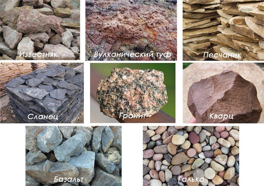 Поделки из камня песчаник