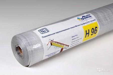 Filmska parna barijera-H-96-Silver