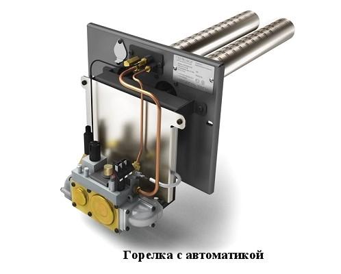 Режач-со-автоматика