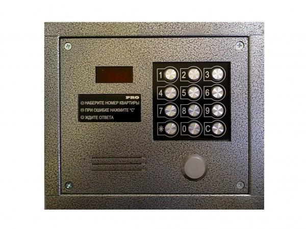 Как сделать копию ключа от домофона своими руками фото 944